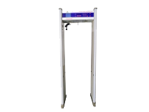 8-zones-Large-LCD-Screen-Walk-Through-Metal-Detector